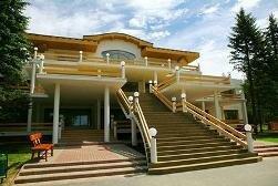 Парк отель Яхонты